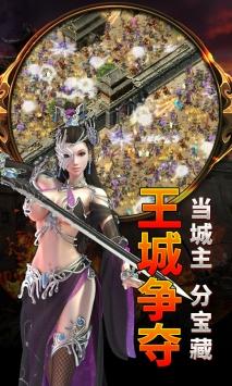 神途手游ios苹果版下载