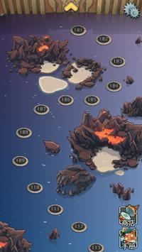 魔鱼猎手安卓最新版手游下载