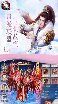 妖精的尾巴无尽冒险安卓版下载