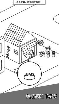 CatsAreCute安卓最新版