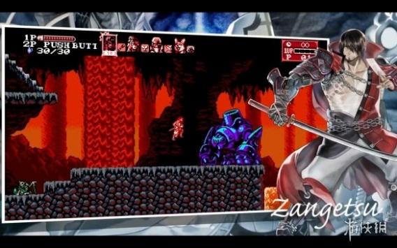 血污月之诅咒2手机版下载