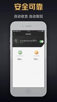 C5GAME交易平台下载