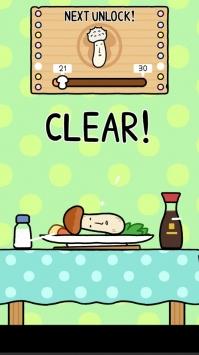蘑菇大冒险手游安卓版下载