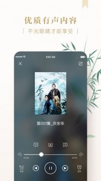 京东读书下载安装app