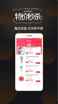 链淘ios苹果版app下载