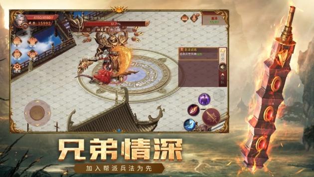 荣耀之巅王者传说app下载