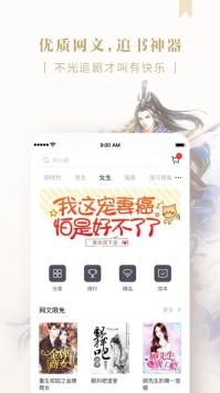 京东读书app下载官方版