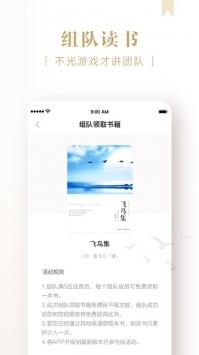 京东读书官方版app最新版