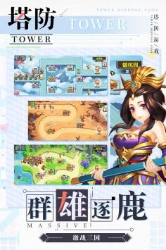 塔防西游记九游安卓最新版