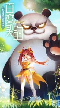 最Q幻想果盘安卓最新版下载