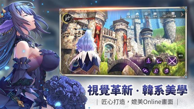 幻想神域2手游最新版下载