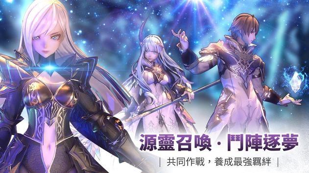 幻想神域2手游安卓最新版下载