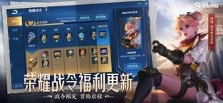 王者荣耀ios苹果版下载