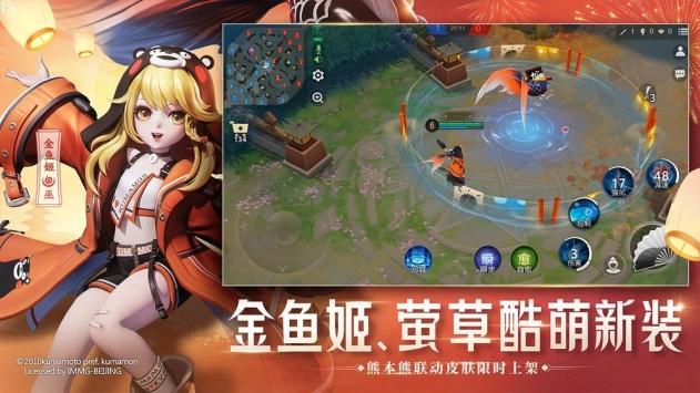 决战平安京官方服最新安卓版下载