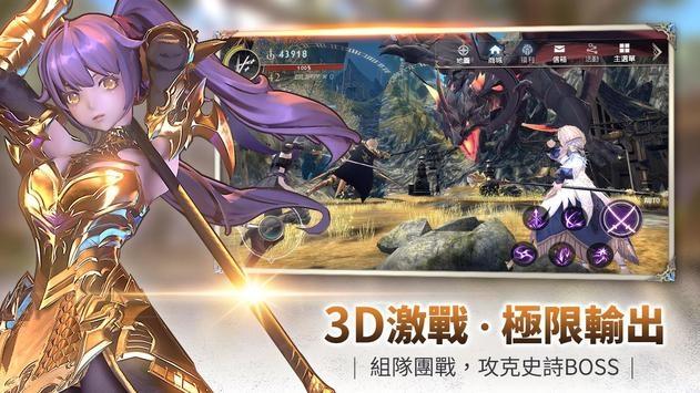 幻想神域2手游安卓最新版