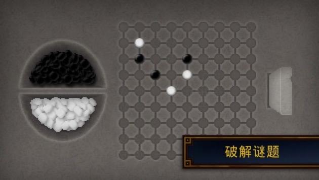 狄仁杰之锦蔷薇ios最新版苹果版