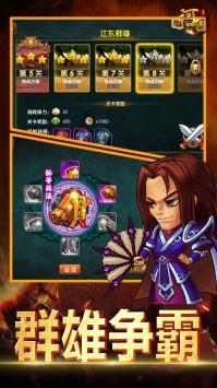 河图英雄志果盘版最新版