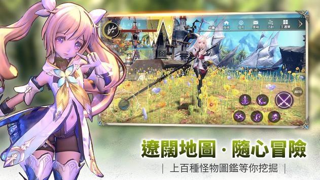 幻想神域2手游最新版