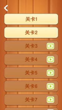 魔方六边形手游最新版下载