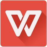 wps安卓版