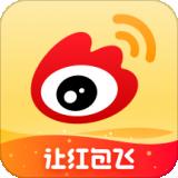 微博app