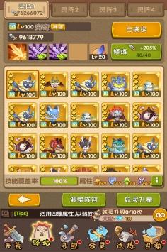 大唐仙灵九游版安卓最新版下载