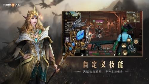新神魔大陆正式版手游安卓版下载