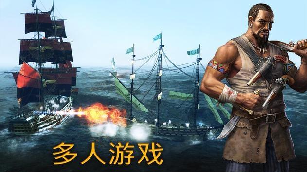 风暴之海手游最新版下载