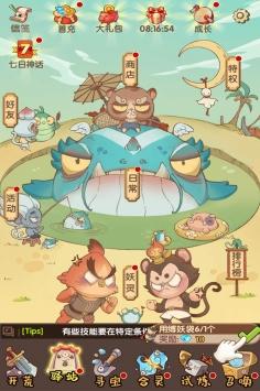 大唐仙灵九游版安卓