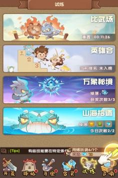 大唐仙灵九游版安卓最新版