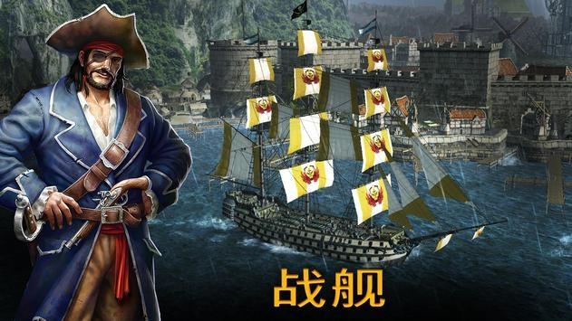 Tempest手游安卓最新版