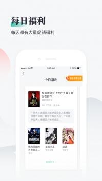 熊猫看书官方app下载