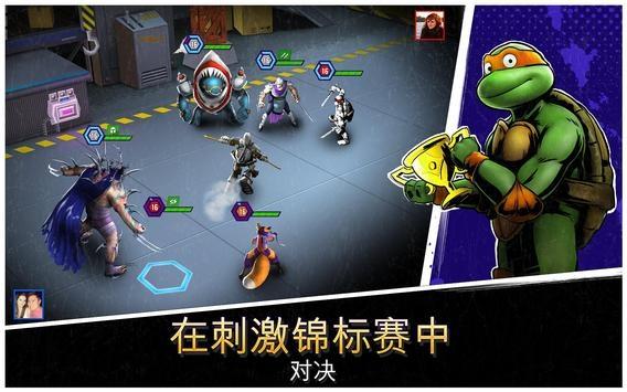 忍者神龟传奇手游最新版下载