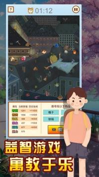 中国家长模拟器ios苹果版