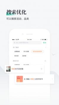 熊猫看书官方app安卓版下载