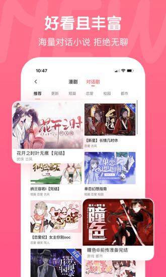 触漫app安卓最新版下载