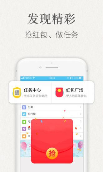 潇湘书院小说阅读app安卓版