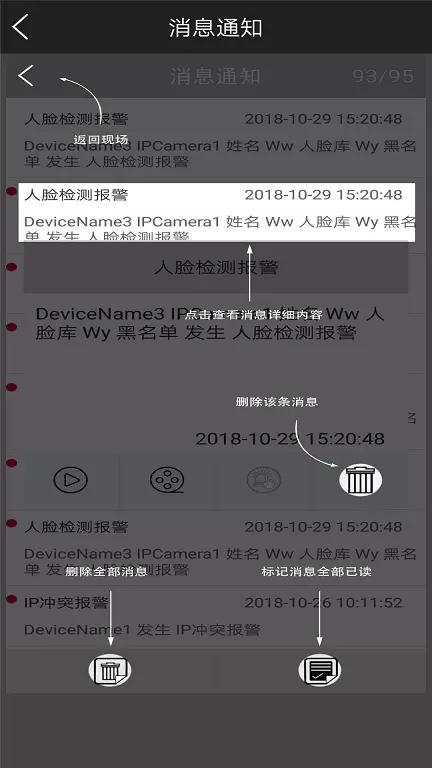 云眼AI安卓版下载