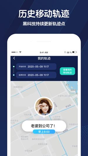 小雷达定位app