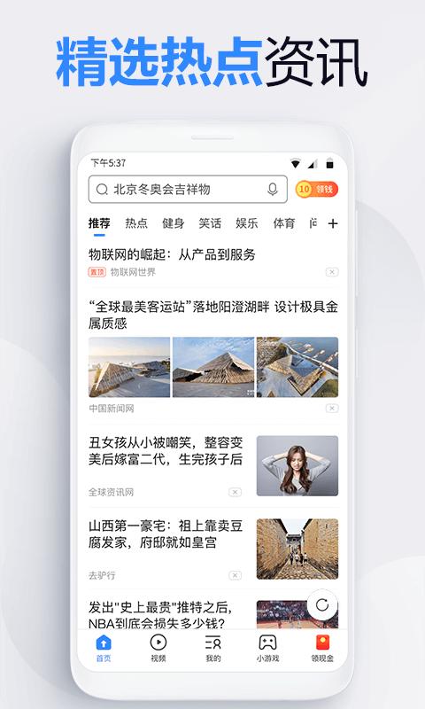 2345上网导航app