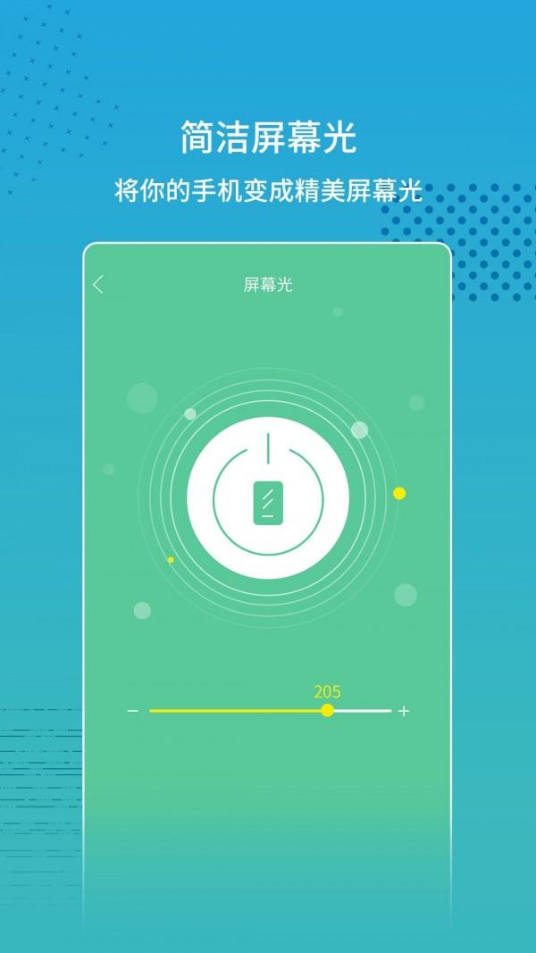 超亮闪光灯app下载