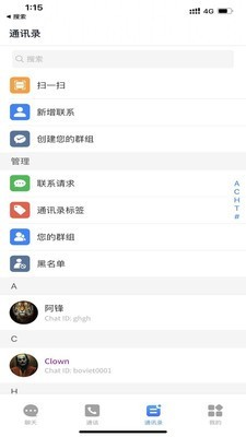 O聊安卓app下载