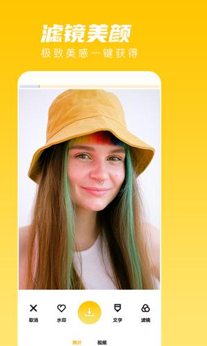 咔咔水印相机app