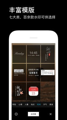 彩印相机app下载