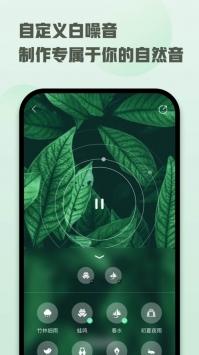 顶空app官方版