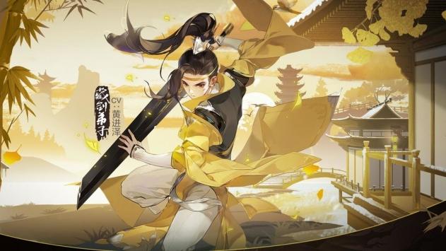 剑网3游戏官方版