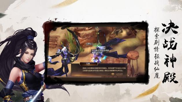 剑之传说ios版