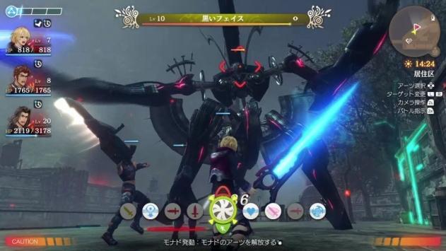 异度神剑终极版手游