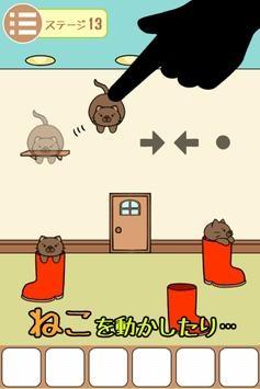 逃脱游戏猫的房间