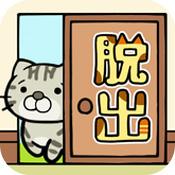 猫的房间ios版